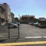 中田5丁目ガレージ (閉鎖)